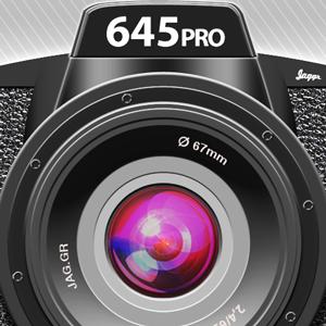 645_PRO_logo_large
