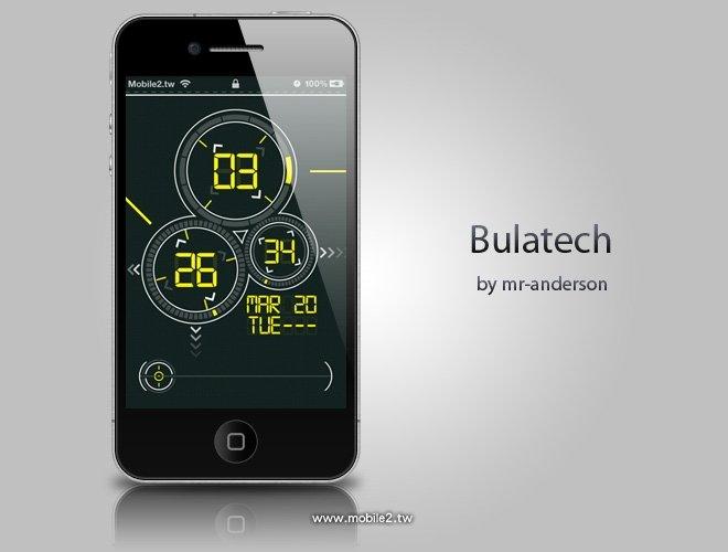 bulatech!s