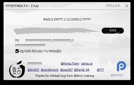 Jailbreaka iOS 7.1 och iOS 7.1.1 med PanGu