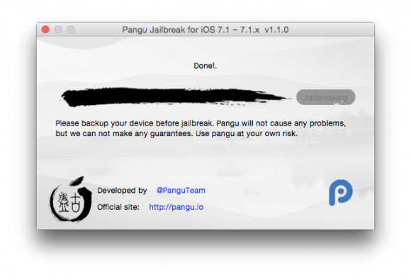 jailbreak-iphone-ios-7-1-1-pangu-10