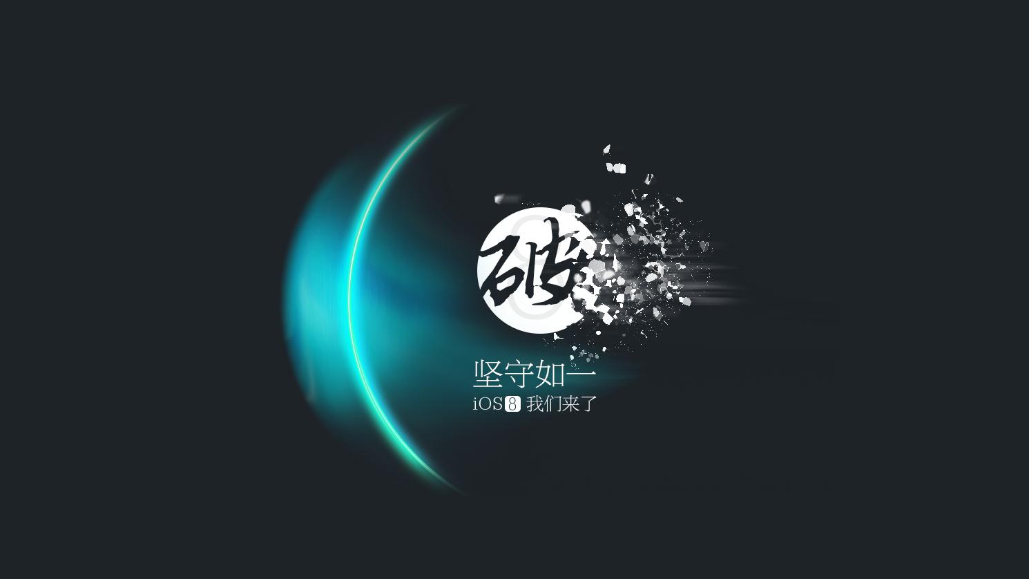 taig-jailbreak-ios-8-1-1