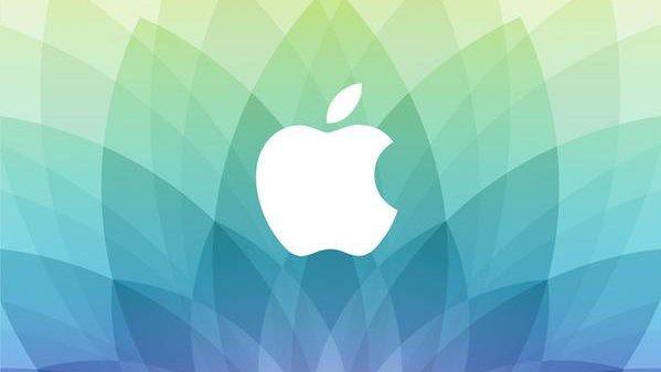 apple-event-9-mars