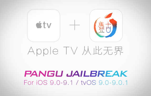 Apple-TV-4-jailbreak-635x405