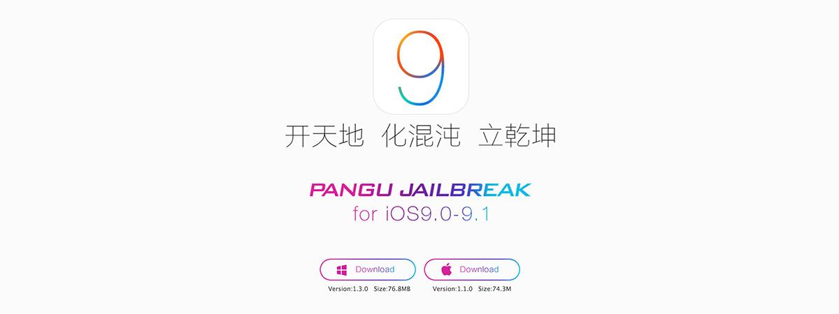 pangu-jailbreak-ios-9_1