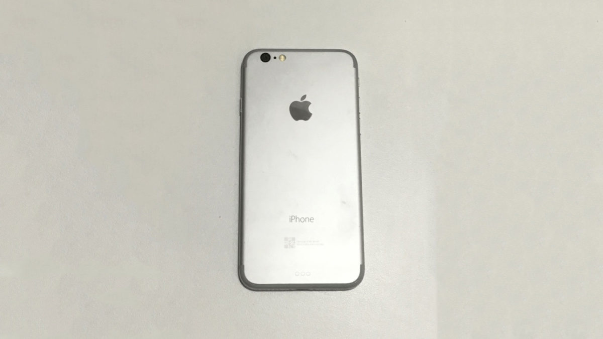 iPhone-7-dummy