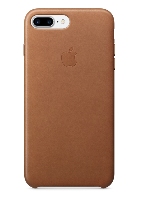 Skal iPhone 7 plus